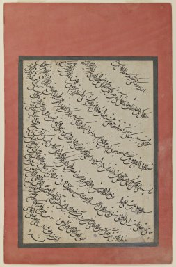 """Calligraphy, early 19th century. Page of calligraphy with on cardboard with salmon colored border edge. Five lines written on black ink ascending to the left with red accent marks, surrounded by a dark blue 1/4"""" border.  Condition: good., 7 15/16 x 12 5/16 in. (20.2 x 31.3 cm). Brooklyn Museum, Gift of Mr. and Mrs. Charles K. Wilkinson, 72.26.8"""