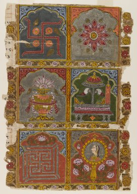 Indian. Fragment of a Jain Vijnaptipatra, ca. 1725-1750. Opaque watercolor on paper, sheet: 12 1/2 x 8 5/8 in.  (31.8 x 21.9 cm). Brooklyn Museum, Anonymous gift, 73.175.10