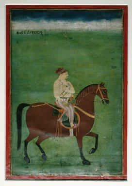 Indian. Baj Bahadur of Kumaon (?), ca. 1750. Opaque watercolor and gold on paper, sheet: 12 3/8 x 8 7/16 in.  (31.4 x 21.4 cm). Brooklyn Museum, Anonymous gift, 73.175.9