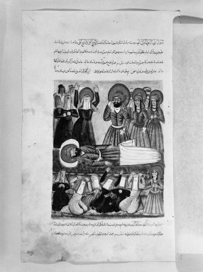Funeral of Imam Husayn, mid-to late 19th century. Ink and color on paper, Written pg: 5 7/8 x 10 1/4 in. (14.9 x 26 cm). Brooklyn Museum, Anonymous gift, 73.92.3