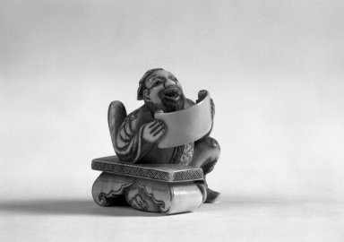 Hidemasa (Japanese). Netsuke Depicting Chinese Scholar with Scroll, 19th century. Ivory, 1 5/8in. (4.1cm). Brooklyn Museum, Gift of Mr. and Mrs. Burton Krouner, 74.103.12. Creative Commons-BY