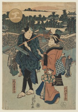 Shigeharu (1803-1853). The Actors Onoe Kikugoro and Sawamura Kintaro, 19th century. Woodblock print, 14 5/8 x 10 in. (37.1 x 25.4 cm). Brooklyn Museum, Gift of Dr. Israel Samuelly, 74.104.3