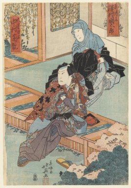 Hokuei (Japanese, active ca.1824-1837). The Actors Nakamura Shikan and Sawamura Kintaro in Unidentified Roles, ca. 1835. Woodblock print, 14 7/8 x 10 1/4 in. (37.8 x 26 cm). Brooklyn Museum, Gift of Dr. Israel Samuelly, 74.104.6