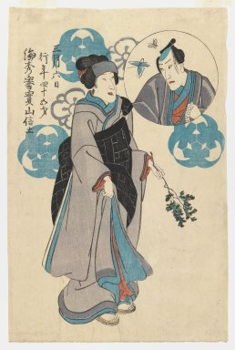 Print, 19th century. Woodblock print, 14 5/8 x 9 3/4 in. (37.1 x 24.8 cm). Brooklyn Museum, Gift of Dr. Israel Samuelly, 74.104.9