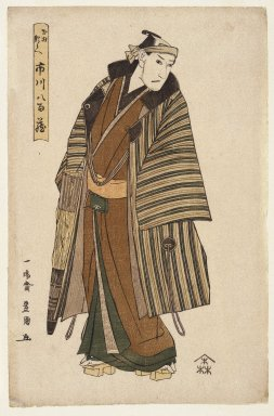 Utagawa Toyokuni I (Japanese, 1769-1825). The Actor Ichikawa Yaozo as Idemura Shinbei, from Portraits of Actors on Stage, 1795-1797. Woodblock print, 15 1/2 x 10 1/8 in. (49.5 x 25.8 cm). Brooklyn Museum, Gift of William E. Harkins, 74.200