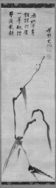 Murasaki no Daishin (Japanese, 1650-1730). Rush Leaf Bodhidharma, early 18th century. Hanging scroll, ink on paper, Image: 33 1/2 x 10 1/4 in. (85.1 x 26 cm). Brooklyn Museum, Gift of Mrs. Harold G. Henderson in memory of Professor Harold G. Henderson, 74.201.2