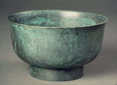 Bowl, 15th-16th century. Bronze, Height: 3 7/16 in. (8.8 cm). Brooklyn Museum, Gift of Nathan Hammer, 74.61.2. Creative Commons-BY