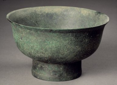 Bowl, 15th-16th century. Bronze, Height: 3 in. (7.6 cm). Brooklyn Museum, Gift of Nathan Hammer, 74.61.4. Creative Commons-BY