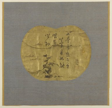 Kim Myong-kuk (Korean, active first half of the 17th century). Landscape and Poem, ca. 1643. Ink on gold leaf on paper, image: 8 1/2 x 11 in.  (21.6 x 27.9 cm). Brooklyn Museum, 74.81.2