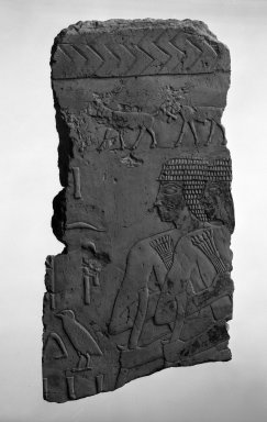 Attendants of Hatshepsut, ca. 1478-1458 B.C.E. Limestone, painted, 11 13/16 x 5 7/8 x 1 9/16 in. (30 x 15 x 4 cm). Brooklyn Museum, Charles Edwin Wilbour Fund, 74.98.2. Creative Commons-BY