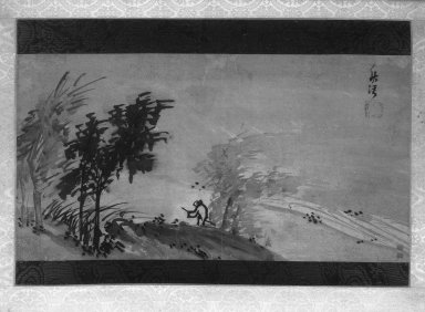Landscape, 19th century. Ink on paper, overall: 23 3/4 x 49 3/4 in. (60.3 x 126.4 cm). Brooklyn Museum, Gift of Dr. Frederick Baekeland, 75.118