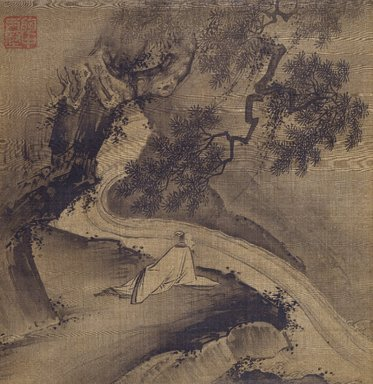 Yi Chong (1578-1607). Scholar Contemplating a Cascade, 16th century. Ink on silk, Image: 11 1/4 x 10 7/8in. (28.6 x 27.6cm). Brooklyn Museum, Designated Purchase Fund, 75.130