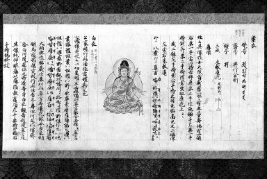 Byaku-E Kannon (White-Robed Avalokitesvara), Early 14th century. Hanging scroll, ink and color on paper, Image: 12 7/8 x 26 3/4 in. (32.7 x 67.9 cm). Brooklyn Museum, Gift of Howard Hollis, 75.172.21