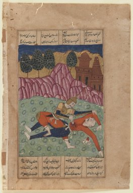 Indian. Foroud Slays a Foe, Leaf from a Dispersed Shah-nama Series, late 16th century. Opaque watercolor and gold on paper, sheet: 10 5/8 x 7 1/4 in.  (27.0 x 18.4 cm). Brooklyn Museum, Gift of Mr. and Mrs. Ed Wiener, 75.203.1