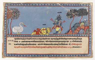 Indian. Brahma Worships Krishna, Page from a Dispersed Bhagavata Purana Series, ca. 1800. Opaque watercolor on paper, sheet: 9 3/8 x 15 in.  (23.8 x 38.1 cm). Brooklyn Museum, Gift of Doris and Ed Wiener, 75.203.3