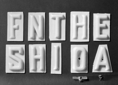 "American. Theater Marquee Alphabet Letter ""S,"" ca. 1925. Milk glass, 4 11/16 x 3 3/16 in. (11.9 x 8.1 cm). Brooklyn Museum, Gift of Barbara Head Millstein, 76.141.9. Creative Commons-BY"