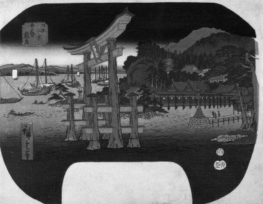 Utagawa Hiroshige (Ando) (Japanese, 1797-1858). Itsukushima in Aki Province, ca. 1855 (design); impression later. Woodblock print, Width: 11 5/8 in. (29.5 cm). Brooklyn Museum, Anonymous gift, 76.151.11