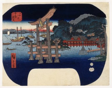 Utagawa Hiroshige (Ando) (Japanese, 1797-1858). Itsukushima in Aki Province, ca. 1855 (design); impression later. Woodblock print, Width: 11 5/8 in. (29.5 cm). Brooklyn Museum, Anonymous gift, 76.151.11