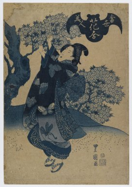 Gosotei Toyokuni II (Japanese, 1802-1835). Tosei Bijin, Hana-awase Series, ca. 1830. Woodblock print, 15 1/8 x 10 7/16 in. (38.4 x 26.5 cm). Brooklyn Museum, Anonymous gift, 76.151.15