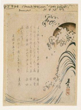 Shibata Zeshin (Japanese, 1807-1891). Surimono, 1844. Woodblock print, 6 7/8 x 5 3/8 in. (17.5 x 13.7 cm). Brooklyn Museum, Anonymous gift, 76.151.24