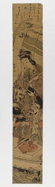 Katsukawa Shunsho (Japanese, 1726-1793). Takarabune, ca. 1780-1790. Woodblock print, 27 3/8 x 4 5/8 in. (69.5 x 11.7 cm). Brooklyn Museum, Anonymous gift, 76.151.43