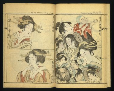 Utamasa (Japanese). Book of 6 Illustrations, 19th century. Paper, 8 5/8 x 5 7/8 in. (21.9 x 14.9 cm). Brooklyn Museum, Anonymous gift, 76.151.63