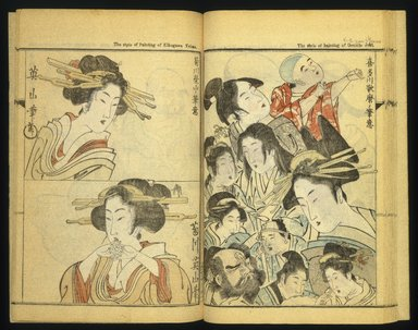 Kawanabe Kyosai (Japanese, 1831-1889). Kyosai Kadan Nihen (Pictorial Accounts of Kyosai), Part II, Volume 3, 1887. Ink and light colors on paper, 10 1/16 x 6 15/16 in.  (25.6 x 17.6 cm). Brooklyn Museum, Anonymous gift, 76.151.69.3