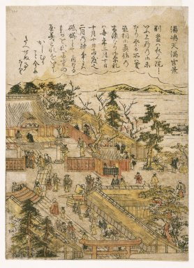 Kitao Shigemasa (Japanese). Tojimaten mankyu kei (View of Tenman shrine at Tojima), ca. 1770. Woodblock print in color, 8 1/2 x 6 1/8 in. (21.6 x 15.5 cm). Brooklyn Museum, Gift of Mr. and Mrs. Peter P. Pessutti, 76.183.10