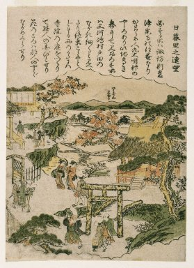 Kitao Shigemasa (Japanese). Higureri no embo (Vista at Dusk), ca. 1770. Woodblock print in color, 8 1/2 x 6 1/8 in. (21.6 x 15.5 cm). Brooklyn Museum, Gift of Mr. and Mrs. Peter P. Pessutti, 76.183.15