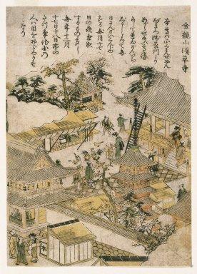 Kitao Shigemasa (Japanese). Kinryuzan Asakusaji (Asakusa temple at Kinryusan), ca. 1770. Woodblock print in color, 8 1/2 x 6 1/8 in. (21.6 x 15.6 cm). Brooklyn Museum, Gift of Mr. and Mrs. Peter P. Pessutti, 76.183.1