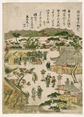 Kitao Shigemasa (Japanese). [Title to be read], ca. 1770. Woodblock print in color, 8 1/2 x 6 1/8 in. (21.6 x 15.5 cm). Brooklyn Museum, Gift of Mr. and Mrs. Peter P. Pessutti, 76.183.20