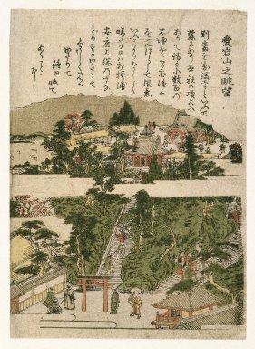 Kitao Shigemasa (Japanese). Atagoyama no nagame (Panoramic View of Atagoyama), ca. 1770. Woodblock print in color, 8 1/2 x 6 1/8 in. (21.6 x 15.5 cm). Brooklyn Museum, Gift of Mr. and Mrs. Peter P. Pessutti, 76.183.21