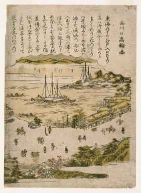Kitao Shigemasa (Japanese). Shinagawa-guchi takawa zu (Scene at Shinagawa?), ca. 1770. Woodblock print in color, 8 1/2 x 6 1/8 in. (21.6 x 15.5 cm). Brooklyn Museum, Gift of Mr. and Mrs. Peter P. Pessutti, 76.183.23