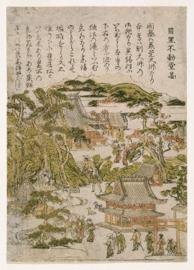 Kitao Shigemasa (Japanese). Meguro______zu (Scene at Meguro?), ca. 1770. Woodblock print in color, 8 1/2 x 6 1/8 in. (21.6 x 15.5 cm). Brooklyn Museum, Gift of Mr. and Mrs. Peter P. Pessutti, 76.183.24