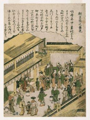Kitao Shigemasa (Japanese). Shinyoshiwara no keishiki (Scenes at the New Yoshiwara), ca. 1770. Woodblock print in color, 8 1/2 x 6 1/8 in. (21.6 x 15.6 cm). Brooklyn Museum, Gift of Mr. and Mrs. Peter P. Pessutti, 76.183.3
