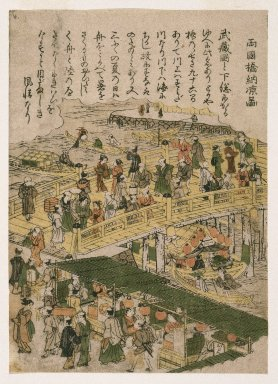 Kitao Shigemasa (Japanese). Enjoying the Cool Summer Evening at Ryogoku Bridge (Ryogokubashi Noryo-zu), from Genre Scenes of Famous Places in Edo, ca. 1770. Woodblock print, 8 1/2 x 6 1/8 in. (21.6 x 15.5 cm). Brooklyn Museum, Gift of Mr. and Mrs. Peter P. Pessutti, 76.183.4