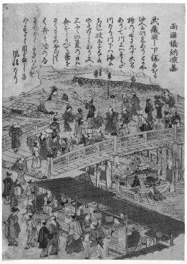 Kitao Shigemasa (Japanese). Enjoying the Cool Summer Evening at Ryogoku Bridge (Ryogokubashi Noryo-zu), from Genre Scenes of Famous Places in Edo, ca. 1770. Woodblock print, 8 1/2 x 6 1/8 in. (21.6 x 15.5 cm). Brooklyn Museum, Gift of Mr. and Mrs. Peter P. Pessutti, 76.183.4