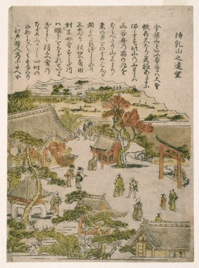 Distant View from Matsuchi Hill (Matsuchiyama no Embo), from Genre Scenes of Famous Places in Edo