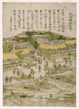 Kitao Shigemasa (Japanese). Shinsaki inari no kei?, ca. 1770. Woodblock print in color, 8 1/2 x 6 1/8 in. (21.6 x 15.5 cm). Brooklyn Museum, Gift of Mr. and Mrs. Peter P. Pessutti, 76.183.6