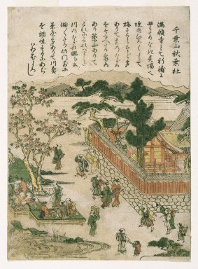 Kitao Shigemasa (Japanese). Akiyosha? (Akiyo Shinto Shrine), ca. 1770. Woodblock print in color, 8 1/2 x 6 1/8 in. (21.6 x 15.5 cm). Brooklyn Museum, Gift of Mr. and Mrs. Peter P. Pessutti, 76.183.8