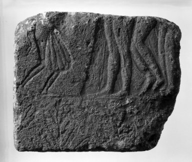 Fragmentary Relief, ca. 1400 B.C.E. Limestone, 9 1/4 x 11 1/4 x 2 5/16 in. (23.5 x 28.5 x 5.8 cm). Brooklyn Museum, Gift of Frederica Tchacos, 77.192. Creative Commons-BY