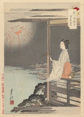 Ogata Gekko (Japanese, 1859-1920). Woman's Customes and Manners, 1891-1892. Woodblock print, 14 1/2 x 10 in. (36.8 x 25.4 cm). Brooklyn Museum, Gift of Mr. and Mrs. Peter P. Pessutti, 77.264.2