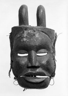 Ibibio. Idiok Ekpo Mask, early 20th century. Wood, pigment, feathers, fiber, hide, cane, 16 x 9 x 5 1/2 in. (40.6 x 22.8 x 14.0 cm). Brooklyn Museum, Gift of Mr. and Mrs. J. Gordon Douglas III, 78.115.4. Creative Commons-BY