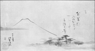 Gyodai Kato (Japanese, died 1792). Mount Fuji, hanging scroll, 18th century. Hanging scroll, ink on paper, Image: 12 3/8 x 23 in. (31.4 x 58.4 cm). Brooklyn Museum, Gift of Dr. and Mrs. Robert Feinberg, 78.197.1