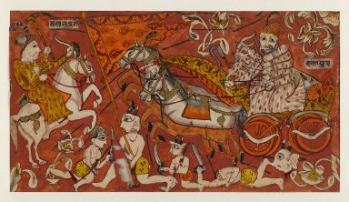 Indian. Battle Scenes from a Bhagavata Purana Series, ca. 1650. Opaque watercolor and gold on thin paper, 8 5/8 x 4 3/4 in. (21.9 x 12.1 cm). Brooklyn Museum, Gift of Dr. and Mrs. Kenneth X. Robbins, 78.203