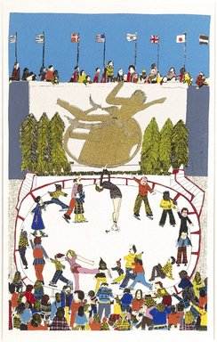 Madeline Poster (American, born 1948). Rockefeller Center, 1976. Serigraph on paper, sheet: 35 3/4 x 24 7/8 in. (90.8 x 63.2 cm). Brooklyn Museum, Designated Purchase Fund, 78.25.5. © Madeline Poster