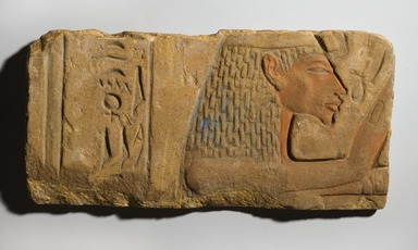 Sunk Relief Representation of Queen Nefertiti, ca. 1352-1348 B.C. Sandstone, 8 1/4 x 16 9/16 in. (21 x 42 cm). Brooklyn Museum, Gift of Christos G. Bastis in honor of Bernard V. Bothmer, 78.39. Creative Commons-BY