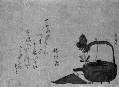 Hokusai Sori (Japanese, 1760-1849). Surimono, ca. 1797-1801. Woodblock print, 4 7/8 x 6 5/8 in. (12.4 x 16.8 cm). Brooklyn Museum, Gift of Gary Levine, 78.86