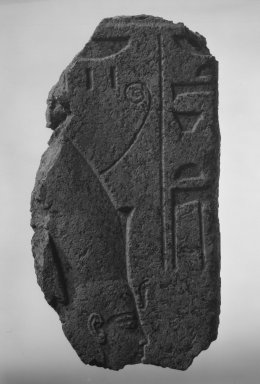 Relief of the Goddess Mut, ca. 1336-1213 B.C.E. Granite, 18 7/8 x 9 13/16 x 3 3/8 in. (48 x 25 x 8.5 cm). Brooklyn Museum, Charles Edwin Wilbour Fund, 79.120. Creative Commons-BY