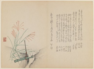 Bamboo Container at the Side of a Stream, ca. 1830. Woodblock print, 7 1/8 x 9 3/4 in. (18.1 x 24.8 cm). Brooklyn Museum, Gift of Dr. and Mrs. Stanley L. Wallace, 79.190.10